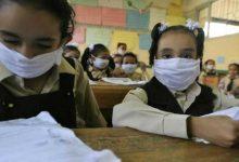 صورة التعليم تكشف عدد إصابات كورونا في المدارس والمحافظات الأكثر إصابة