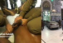 صورة التفاصيل الكاملة لحادث اقتحام سيارة لساحة الحرم المكي بسرعة جنونية.. صور وفيديو