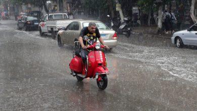 صورة الحكومة تحذر المواطنين من طقس الخميس: موجة طقس سيئة