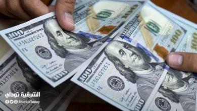 صورة سعر صرف الدولار اليوم .. بعد هبوطه الحاد