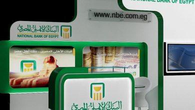 صورة الشهادة البلاتينية من البنك الأهلي الربع سنوية الأعلى عائد في البنوك