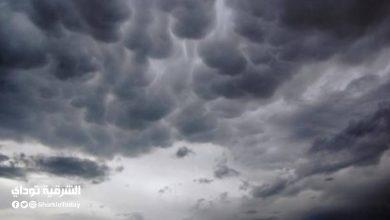 صورة هذا ما سيحدث في الطقس حتى نهاية أكتوبر .. توقعات الأرصاد