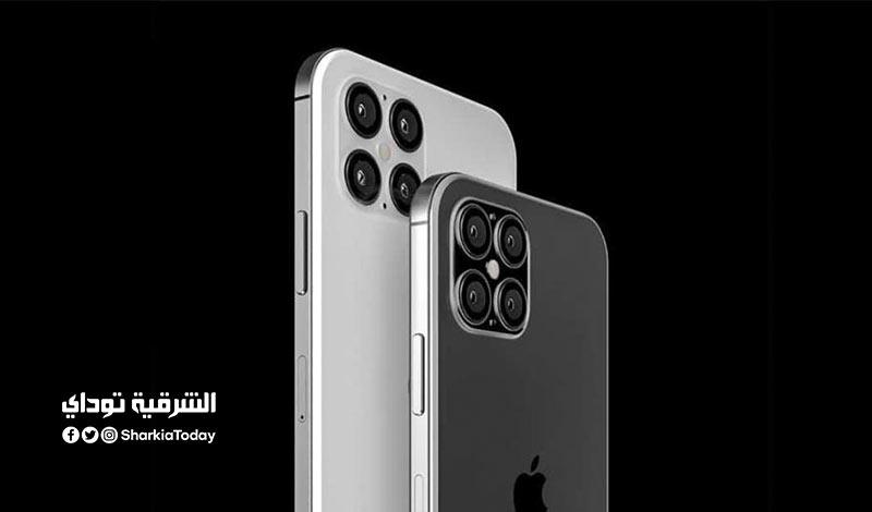 الكشف عن سعر أيفون iPhone 12 الجديد وبعض مواصفاتها