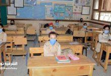 صورة الحكومة تقرر منح بعض المدارس 6 إجازات خلال شهرين