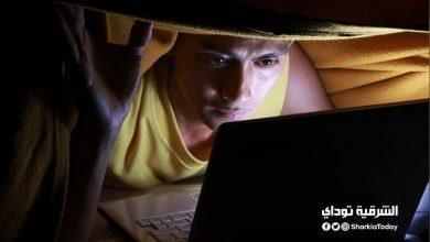 صورة غرامة 200 ألف جنيه وحبس سنة عقوبة دخول المواقع الإلكترونية المحظورة