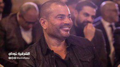 بعد 30 عاما.. حفل زفاف أمير شاهين يجمع عمرو دياب بخطيبته الأولى.. فمن هي؟؟؟