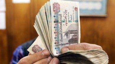 صورة بنك مصر يخفض الفائدة على حساب التوفير بالجنيه
