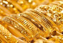 صورة تراجع أسعار الذهب في مصر اليوم الخميس 6 جنيهات
