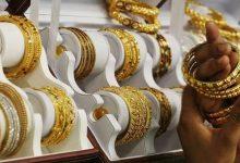 صورة تراجع أسعار الذهب في مصر اليوم السبت 24 أكتوبر وعيار 21 يسجل 831 جنيه