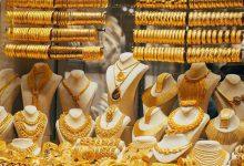 صورة تراجع سعر جرام الذهب اليوم الجمعة والجرام يفقد 3 جنيه