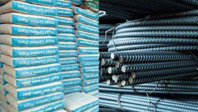صورة تراجع غريب في أسعار الحديد والأسمنت اليوم الأحد 18 أكتوبر في مصر