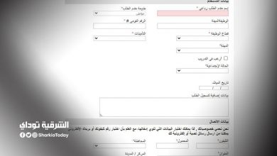 صورة تسجيل بيانات العمالة غير المنتظمة www manpower gov eg للحصول على منحة الـ 500 جنيه