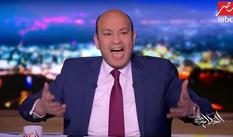 عمرو أديب على فوز الأهلي