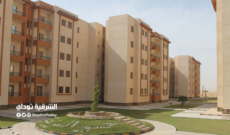 تقديم شقق الإسكان الاجتماعي 2020