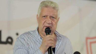 صورة حالة واحدة لتخفيف عقوبة مرتضى منصور.. اللجنة الأوليمبية توضح