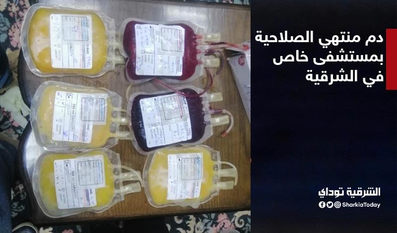 أكياس دم منتهية