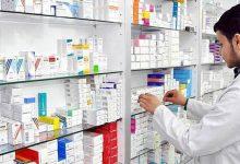 صورة سحب 5 مضادات حيوية من السوق لعدم صلاحيتها