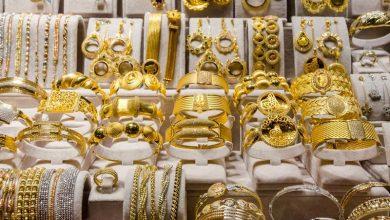 صورة تراجع مفاجئ في سعر جرام الذهب اليوم الأربعاء.. المعدن يعاود الهبوط