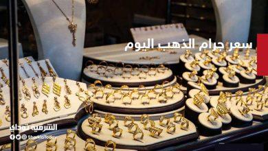 صورة سعر جرام الذهب في مصر اليوم 6 أكتوبر 2020 .. ارتفاع سعر 21