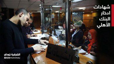 """صورة شهادات ادخار البنك الاهلى الثلاثية بفائدة اعلى عائد في البنوك """" اعرف التفاصيل"""""""