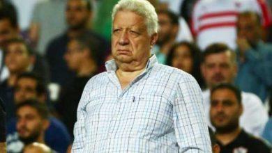 صورة ضربة جديدة لمرتضى منصور من اللجنة الأولمبية