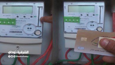 """صورة طريقة تقليل استهلاك الكهرباء من العداد الإلكتروني.. """"كلمة السر أول الشهر"""""""