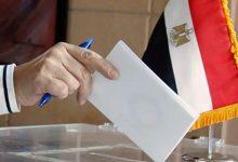 صورة عقوبة المتخلفين عن التصويت في النواب.. 500 جنيه غرامة وحبس