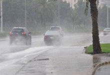 صورة عودة الأمطار.. الأرصاد تعلن طقس الـ3 أيام المقبلة