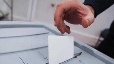 صورة غرامة مخالفة الصمت الانتخابي من الوطنية للانتخابات.. تصل لـ 100 ألف جنيه