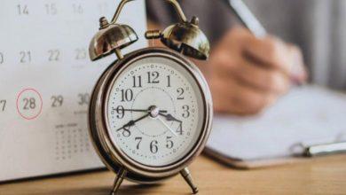 صورة فئات مستحقة لتخفيض ساعات العمل اليومية لمدة ساعة