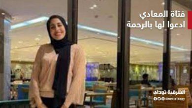 صورة القبض على قاتل فتاة المعادي بعد سحلها في الشارع بقصد السرقة