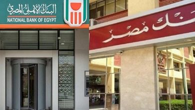 صورة فروع جديدة لبنكي الأهلي ومصر في الشرقية