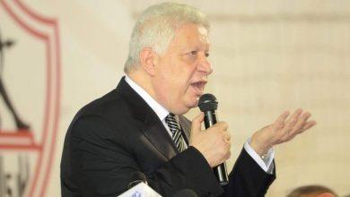 فيفا يصدم اتحاد الكرة بسبب مرتضى منصور