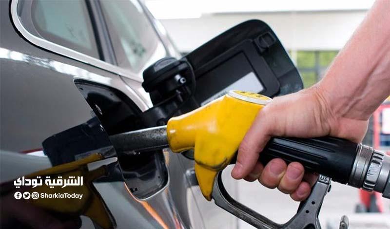 قائمة أسعار البنزين الجديدة