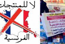 صورة قائمة المنتجات الفرنسية في مصر.. منتجات ألبان ومستحضرات تجميل وماركات ملابس
