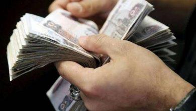 صورة قرض العلاج في 3 بنوك مصرية بالبطاقة الشخصية وبدون تحويل راتب