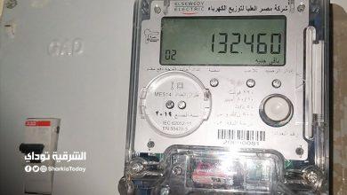 صورة كيفية تقليل شريحة الكهرباء .. 12 نصيحة تعرف عليهم لتقليل الاستهلاك