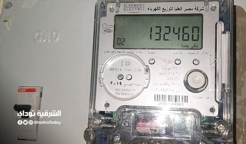 كيفية تقليل شريحة الكهرباء