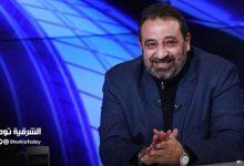 """صورة """"مجاتش من الأهلي"""".. """"مجدي عبد الغني"""" يعلق على عمله في """"قناة الزمالك"""""""