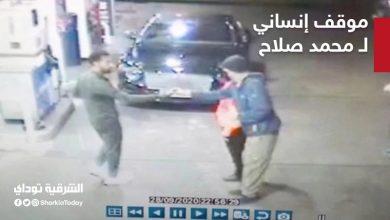 صورة محمد صلاح في موقف إنساني تكشفه كاميرات المراقبة يتصدر تويتر