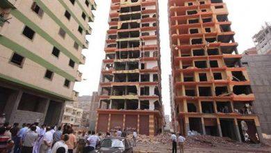 صورة مصادرة العقارات المخالفة لقانون التصالح في مخالفات البناء الحكومة توضح