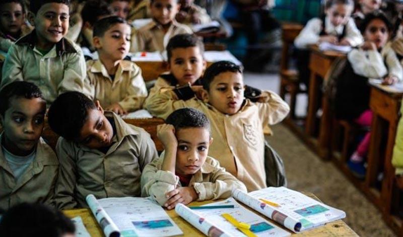 مناهج التعليم للصفوف الابتدائية