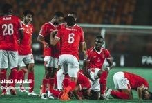 صورة رسميًا تأجيل مباريات دوري أبطال أفريقيا لأجل غير مسمى