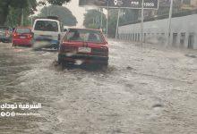 صورة هل تمنح الحكومة إجازة للمواطنين بسبب الأمطار والسيول القادمة ؟ الأرصاد تجيب