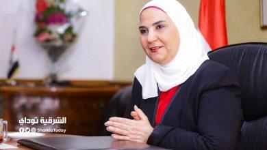 صورة بشرى سارة من وزيرة التضامن بخصوص التأمينات والمعاشات والجمعيات الأهلية