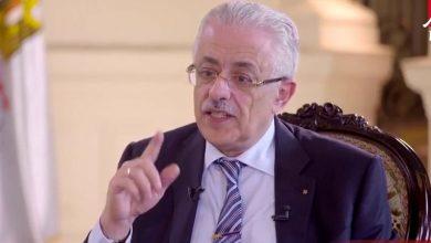 صورة وزير التعليم يكشف موعد إلغاء العام الدراسي الجديد