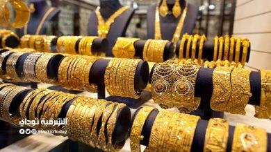 صورة وصل 945 جنيه.. أسعار الذهب اليوم 15-10-2020