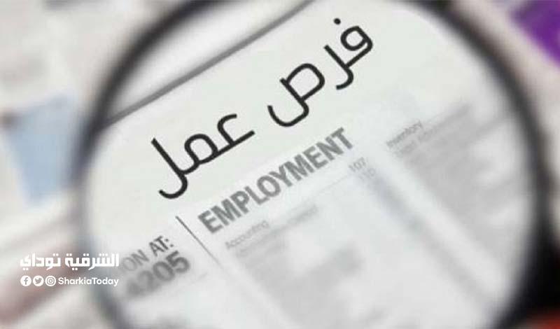وظائف القوى العاملة اليوم 2020 .. للبنات والشباب.. رواتب تصل لـ7000 جنيه
