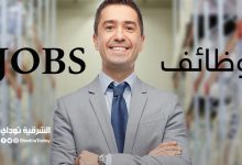 صورة وظائف بنك الإسكندرية في جميع المحافظات.. تعرف على الشروط وطريقة التقديم
