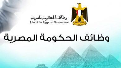 صورة وظائف وزارة الآثار والسياحة 2020 للشباب وحديثي التخرج